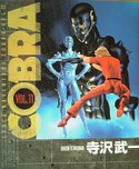 Cobra_080504