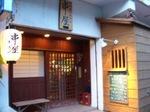 Kushiya_070703_1