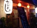 Nakayoshi_070701_1