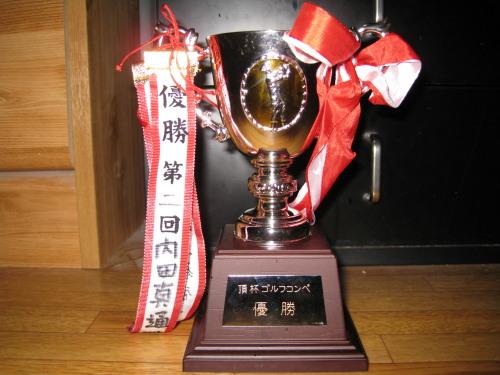 Itadakicup_090625