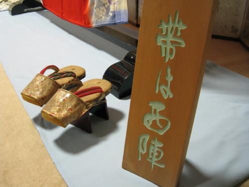 Kimono_110905_1